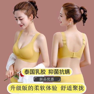 泰国天然乳胶薄款内衣女美背文胸聚拢上托大胸防下垂运动高档胸罩
