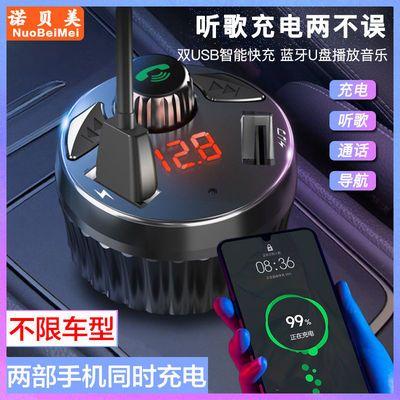诺贝美车载蓝牙MP3播放器点烟器USB快充电器导航免提通话汽车用品