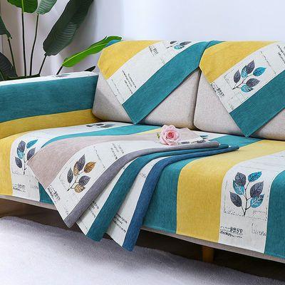 沙发垫布艺四季通用高档垫子防滑北欧简约全包万能套沙发罩巾坐垫