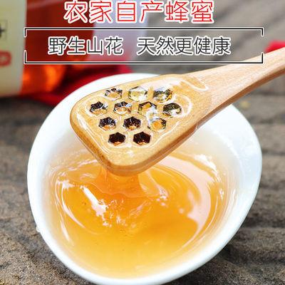 【买1发5】蜂蜜天然正品 农家自产老深山正宗纯正野生百花土蜂蜜