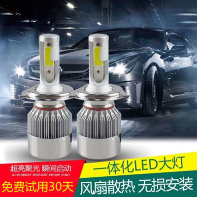 汽车LED大灯泡h1h11h7近远光前车灯超亮h4远近一体9005改装12v24v