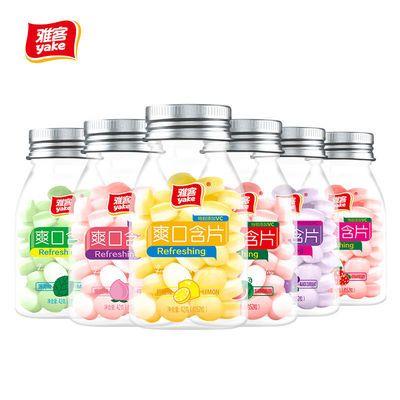 雅客爽口含片网红接吻糖口气清新糖果薄荷糖口香糖水果味无糖含片