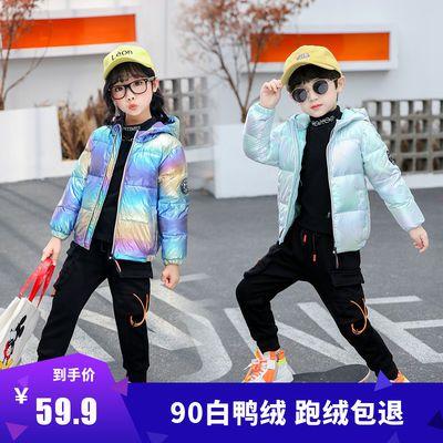 儿童羽绒服女童男童洋气童装2020新款秋冬白鸭绒炫彩短款宝宝外套