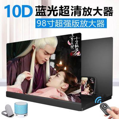 48寸手机屏幕放大器超大超清学生视频放大看电视神器蓝光护眼10D