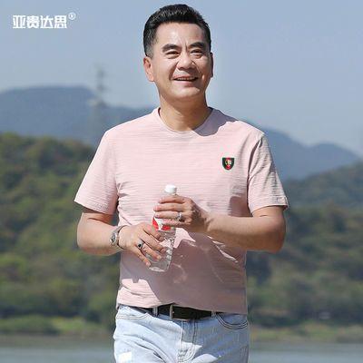 男士短袖T恤竹节棉圆领爸爸装夏季中年舒适透气百搭纯色上衣打底