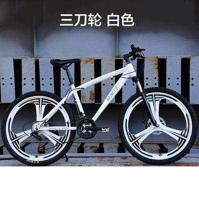 山地车自行车成人男女式变速单车双碟刹公路减震26寸学生越野车