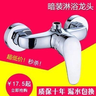 浴室冷热水龙头混水阀暗装淋浴龙头花洒套装浴缸淋浴龙头全铜主体