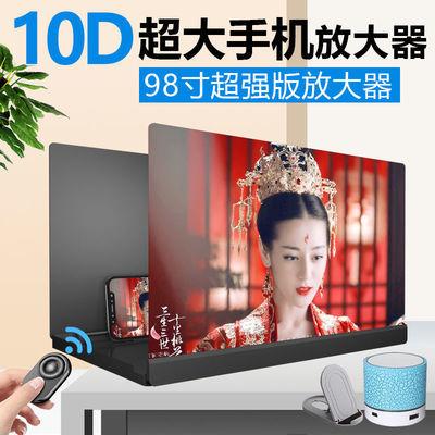 10D超清手机屏幕放大器投影大屏看电视神器护眼高清蓝光视频放大