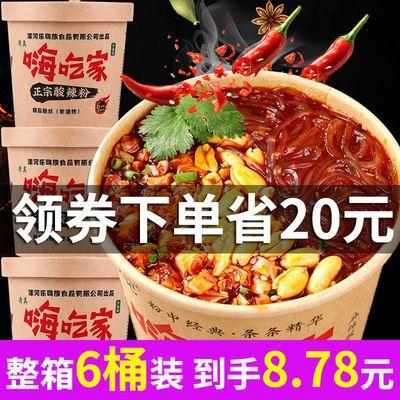 https://t00img.yangkeduo.com/goods/images/2020-08-28/bdeea7c091b775bf283b39c2aaa63fbf.jpeg