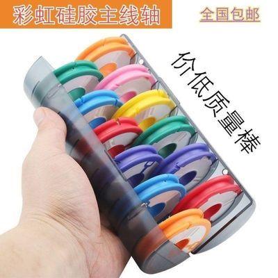 炫彩虹主线轴主线盒折叠大线轴配件线组盒多功能12轴硅胶鱼线圈