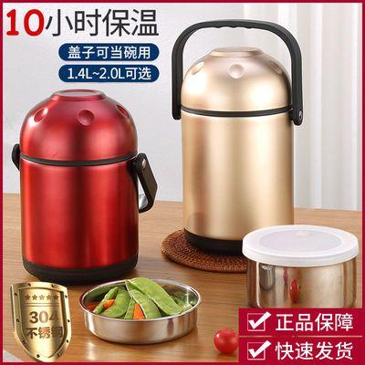 304不锈钢碗盖真空保温饭盒学生成人保暖饭盒3层保温桶大容量提锅