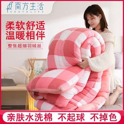 南方生活水洗棉加厚保暖冬被被芯学生被子宿舍双人棉被褥盖被8斤