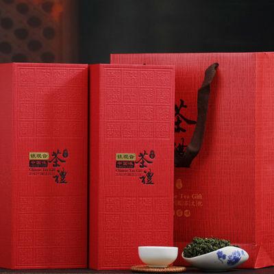 2020安溪铁观音茶叶浓香特级正宗兰花香  金骏眉红茶礼盒装500g