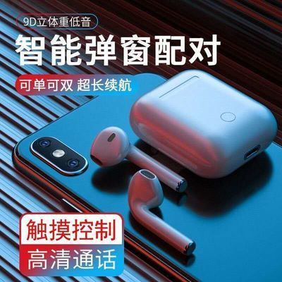 真无线运动蓝牙耳机入耳式跑步vivo苹果OPPO华为安卓手机通用