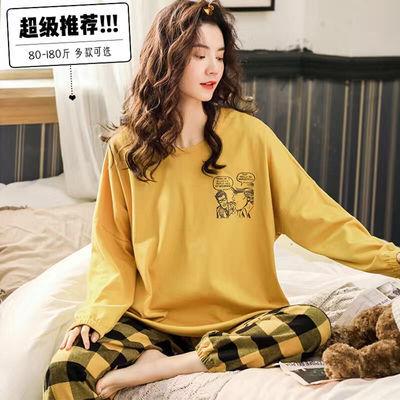 睡衣女棉质春秋冬款长袖两件套时尚休闲甜美宽松可外穿家居服套装