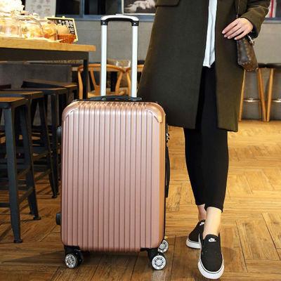 全配色拉杆箱20寸24寸28寸男女小行李箱万向轮旅行箱登机密码箱子