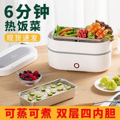 小鸭电热饭盒多功能保温饭盒上班族可加热带盖迷你电饭煲蒸饭神器