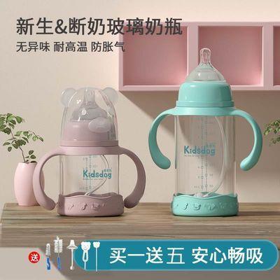 婴儿奶瓶玻璃防摔新生儿宝宝奶瓶正品宽口径奶瓶两用防胀气防爆