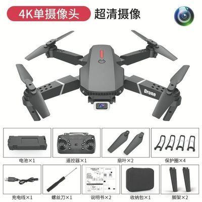 折叠无人机双摄像头4k高清航拍专业四轴飞行器遥控飞机航模玩具
