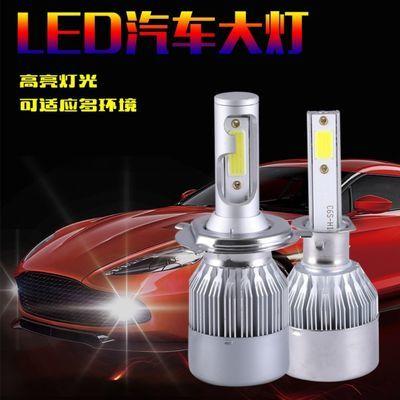 汽车led大灯泡超亮12V24V前大灯H1H7H4远近光灯远近一体大灯改装