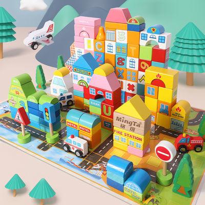 铭塔大颗粒宝宝益智积木女孩木质早教儿童玩具男孩3岁幼儿园拼图