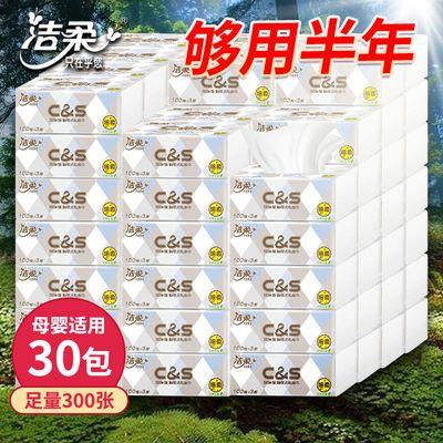 https://t00img.yangkeduo.com/goods/images/2020-08-29/30dc69290e25c3bd230088ccc484c786.jpeg