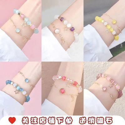 猫眼石星月手链紫水晶助学业 韩版学生生日礼物闺蜜s风女生礼物品