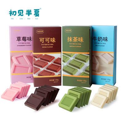 抹茶草莓牛奶巧克力礼盒装130g喜糖果散装批发网红小吃零食大礼包