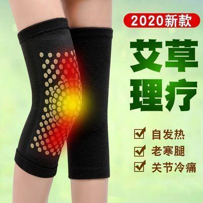 四季护膝男女士老寒腿关节透气加绒保暖无痕竹炭护膝护腿套