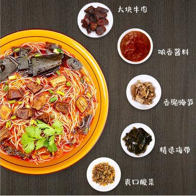 绵阳米粉老开元正宗四川特产速食食品粉丝牛肉粉肥肠粉丝米线干粉