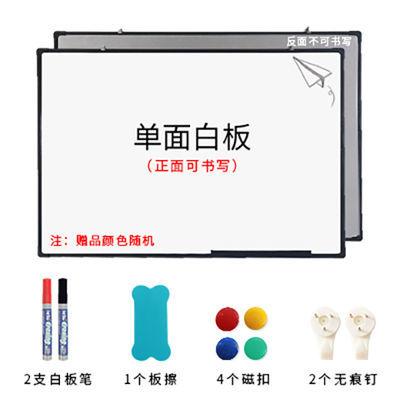 家用挂式小白板儿童写字板办公磁性单双面教学培训黑白绿板可擦写