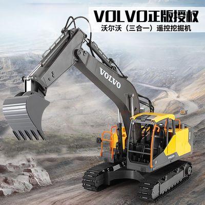 双鹰儿童电动遥控挖掘机沃尔沃仿真挖机挖土机模型充电工程车玩具