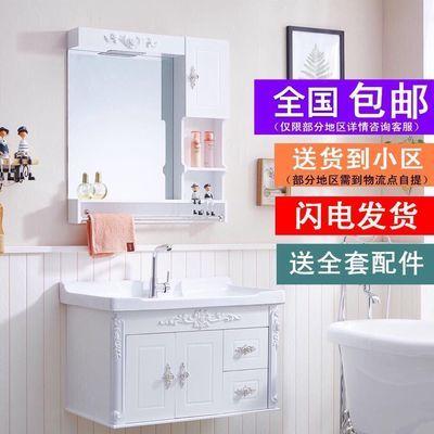 欧式PVC浴室柜组合洗脸盆洗手面盆卫浴柜洗漱台卫生间挂墙吊镜柜