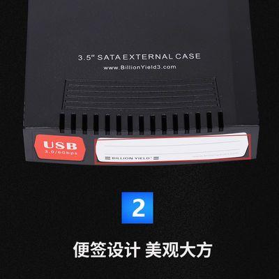 台式机硬盘盒3.5英寸usb3.0串口Sata玩客云外接外置移动硬盘盒子