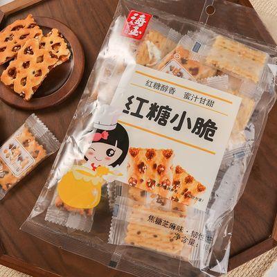 海玉红糖蜂巢饼108gX3袋早餐办公室零食小包装焦糖芝麻年货批发