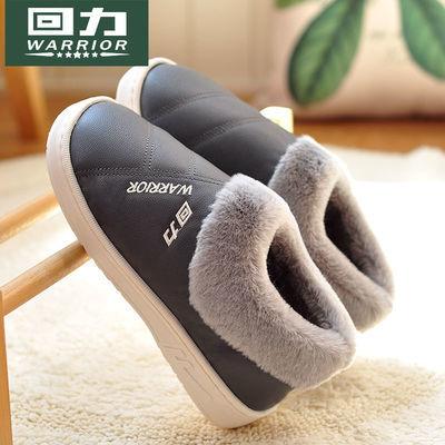 回力女士棉拖鞋皮面防水家居厚底家用防滑保暖全包跟棉鞋男秋冬季