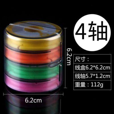 彩虹主线轴主线合页盒大线轴线组盒多功能10轴硅胶鱼线圈钓鱼配件