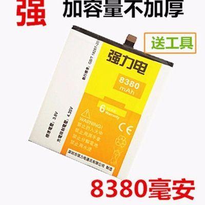 vivoY79/V3MAX/X21/X6/X7/X9SPLUS/y66/Y67/Y51/Y85电池大容量
