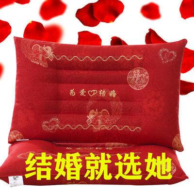 75822/32度婚庆枕头大红决明子枕芯一对装保健护颈双人结婚用