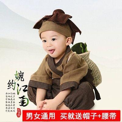 抖音同款小书童服装儿童汉服男孩小药童衣服男女童古装锄禾演出服