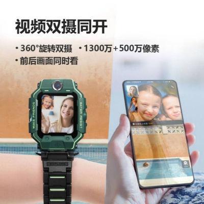 【巅峰旗舰】小天才电话手表Z6巅峰版智能防水AI定位360°旋转手表