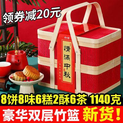 张阿庆中秋节广式月饼礼盒装高档蛋黄莲蓉五仁月饼多口味团购送礼