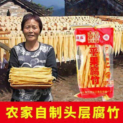 非转基因头层腐竹干货 纯手工制造优质黄豆 精品无添加豆制品250g