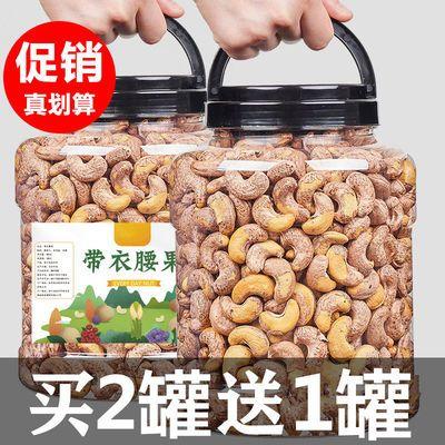 https://t00img.yangkeduo.com/goods/images/2020-08-29/c93f91b9cefc6ae85f67bc287260d265.jpeg