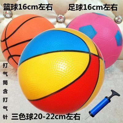 小孩子玩的皮球宝宝玩具女儿童皮求拍拍球球 弹力充气手抓小皮球