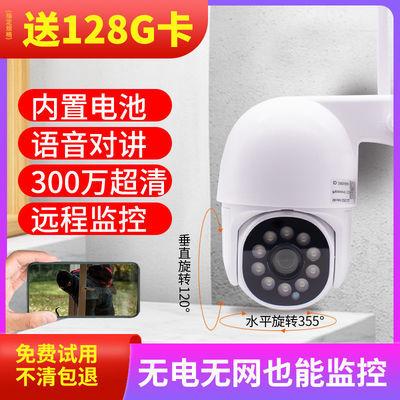 奥歌无线监控摄像头室内外4G插卡家用高清夜视摄像头手机远程监控