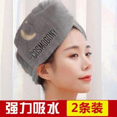 2条装干发帽新款吸水速干成人长发女包头毛巾干发擦头发速干浴帽