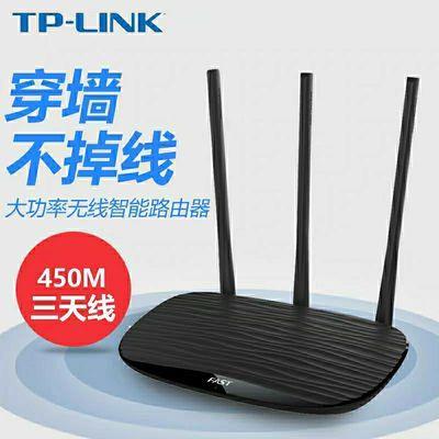 迅捷(FAST)FW450R 450M无线路由器穿墙王 三天线 WIFI大功率AP