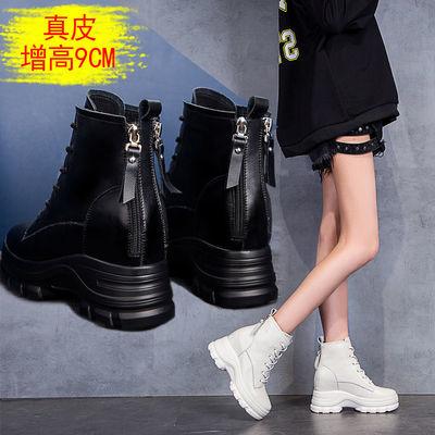 双拉链真皮内增高短靴子女2020秋冬新款韩版百搭厚底超高跟马丁靴