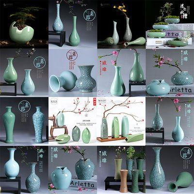 简约干花家居饰品摆件陶瓷小花瓶客厅装饰品花餐桌插花花器水培